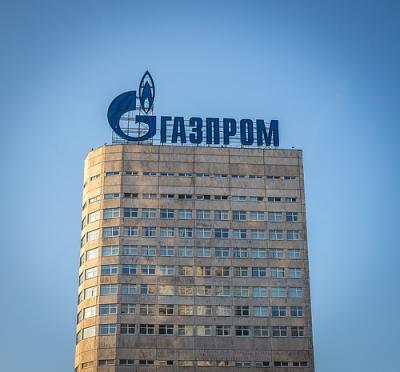 Торговля акциями на российском рынке