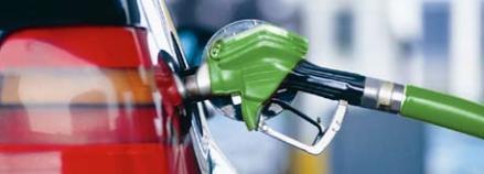 Бензин по осени считают