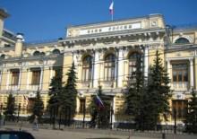 Российские банки в следующем году ожидают получить высокие прибыли